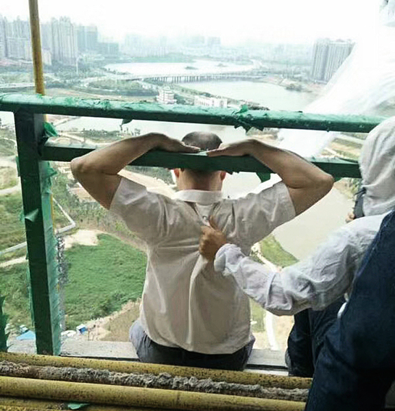 廣東惠州開發商跑路 業主欲跳樓