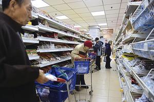 北京12月起大降消費品關稅 平均降幅逾五成