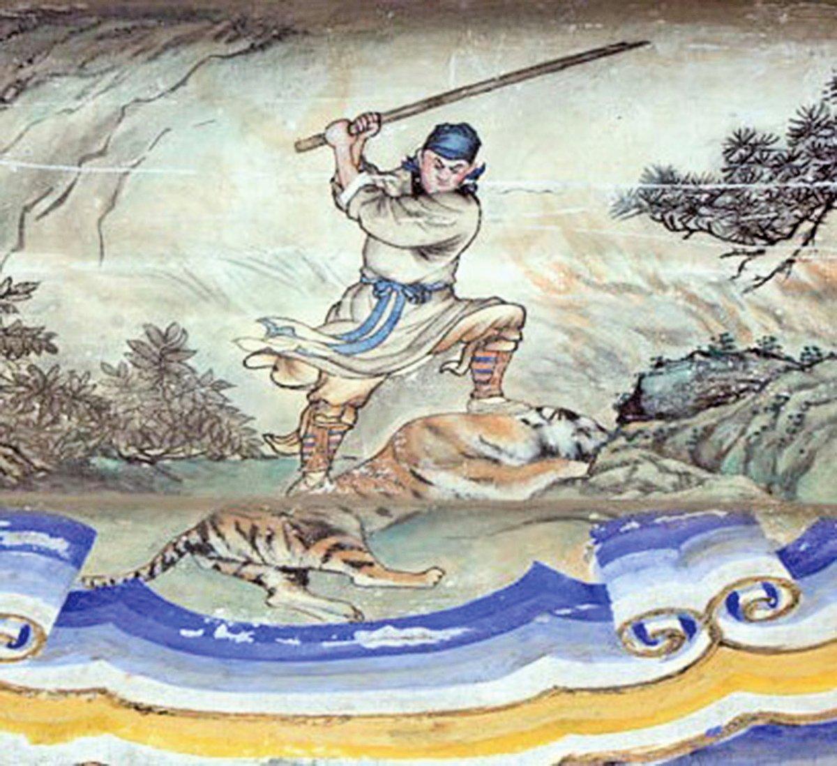 武松打虎(維基百科)