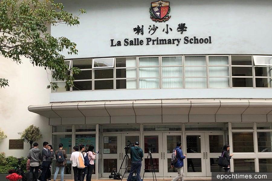 小一自行派位公佈結果,位於九龍塘喇沙小學是家長心儀名校之一。早上陸續有家長來看榜。(梁珍/大紀元)