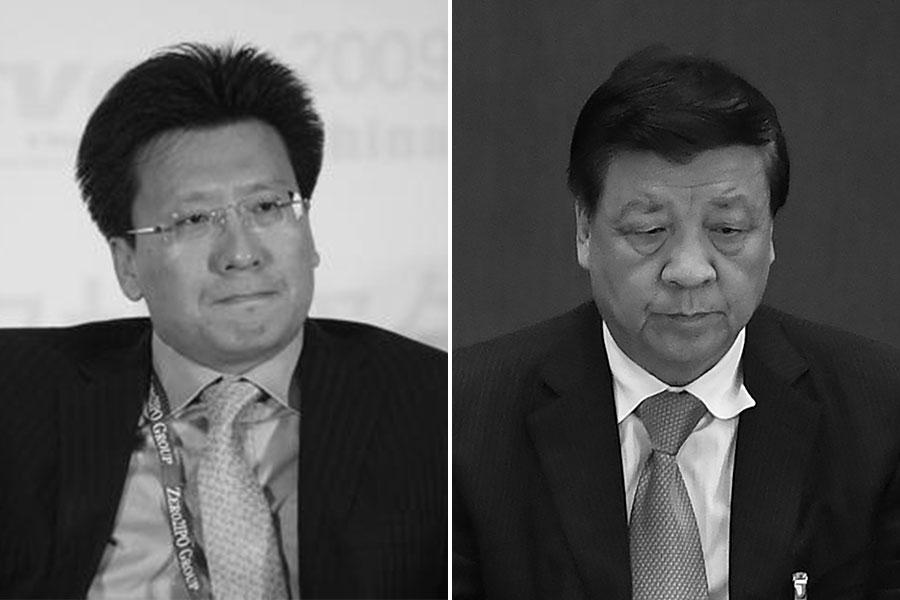 傳媒披露,劉雲山之子劉樂飛(左)傳被調查,劉雲山的提攜舊部、中宣部副部長魯煒落馬,劉雲山(右)的下場或與周永康的下場一樣。(WANG ZHAO/AFP/Getty Images、資料圖片/大紀元合成)