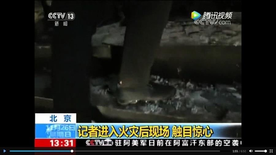 北京大興火災現場曝光 所見之處觸目驚心
