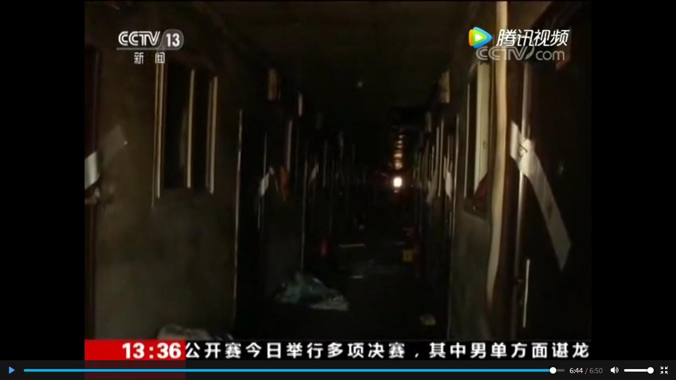 火災現場的二層走廊。(視像擷圖)