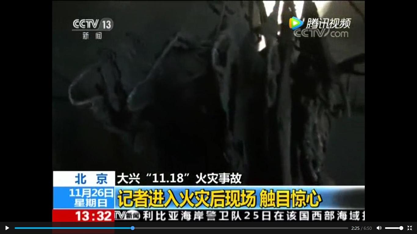 11月18日的火災發生後,26日現場掛的燒毀的衣服。(視像擷圖)