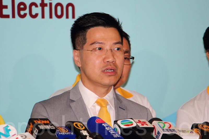 范國威參加立會補選民主派初選