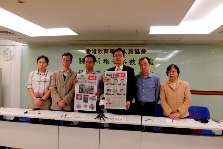 教協則致函明報總編輯鍾天祥,關注該報的編採方針及公信力,又希望該報公開向公眾解釋解僱姜國元原因。(林怡/大紀元)