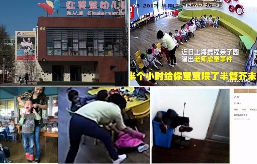大陸網民:中國怎麼成叢林社會 談愛心太奢侈