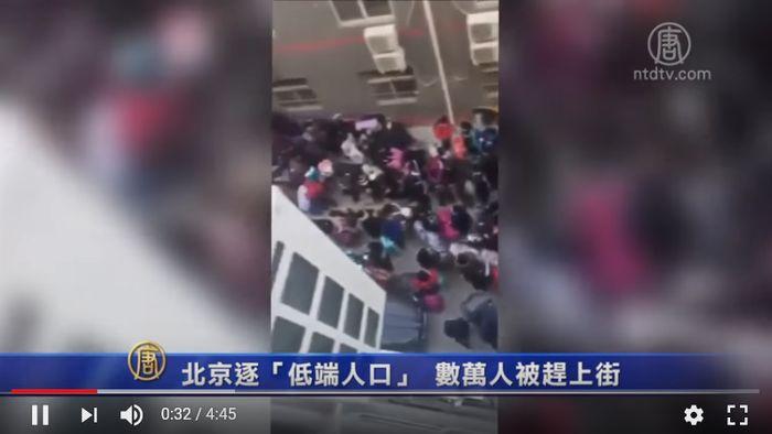 周曉輝:北京粗暴「瘦身」 官媒批評文章被刪