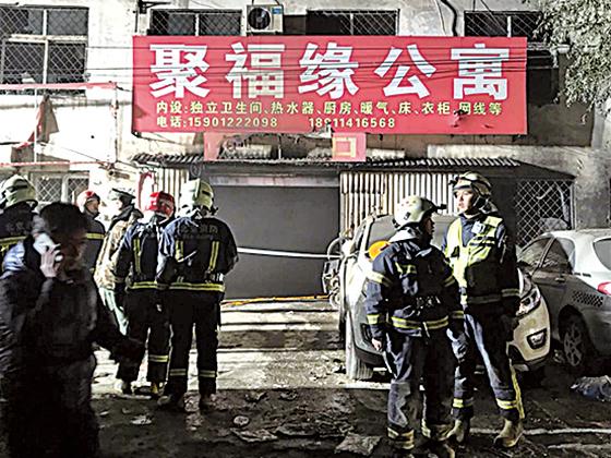 北京市大興區二層樓聚福緣公寓11月18日發生重大火災事故,造成19人死亡。(Getty Images)