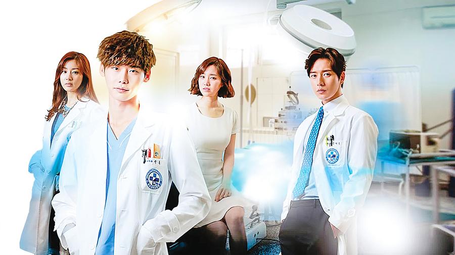 韓劇中的女醫生 下