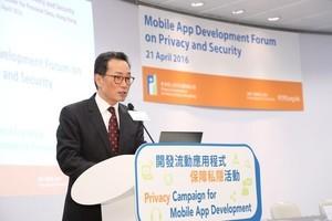 私隱專員:手機Apps私隱政策透明度不足