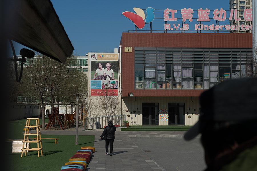 處於虐童猥褻醜聞中的北京紅黃藍幼兒園。(NICOLAS ASFOURI/AFP/Getty Images)