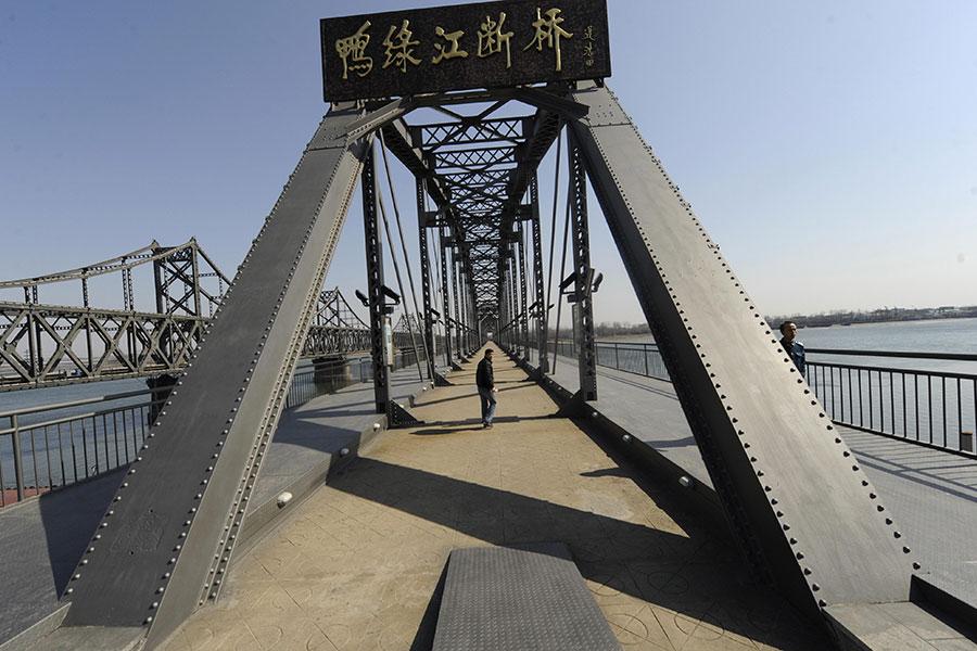 圖為中朝邊境的鴨綠江斷橋。(PETER PARKS/AFP/Getty Images)