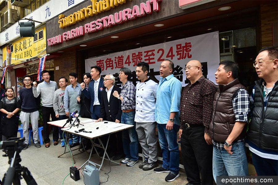 多家九龍城商戶,27日晚上6時聯合舉行熄燈一小時行動,抗議港鐵地盤工程嚴重影響生意,呼籲港鐵和政府作出合理賠償、盡快解封道路。(郭威利/大紀元)