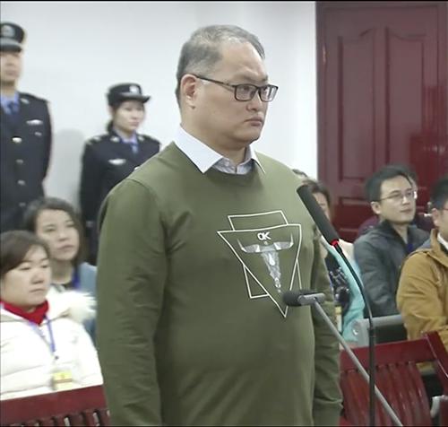 李明哲遭判處有期徒刑五年,剝奪政治權利兩年。(岳陽中級人民法院微博截圖)