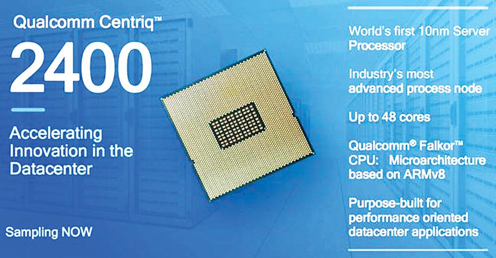 高通首個10納米服務器處理器開賣 與英特爾的性能相近 耗電減半