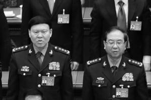 陳思敏:2018年習近平軍中反腐的開場