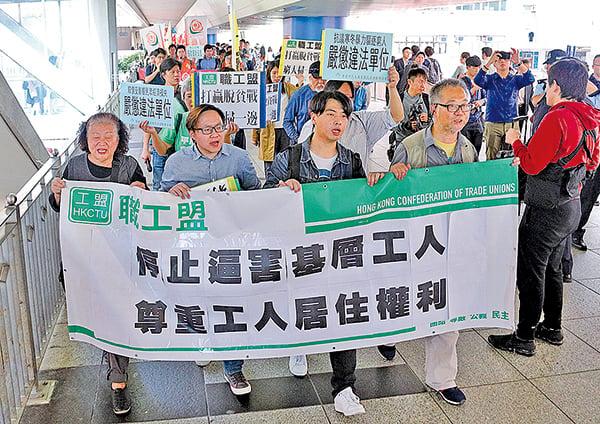 職工盟、社民連等團體趁北京市代市長陳吉寧來港,抗議北京市政府近日清理基層民眾的行動。(大紀元/李逸)
