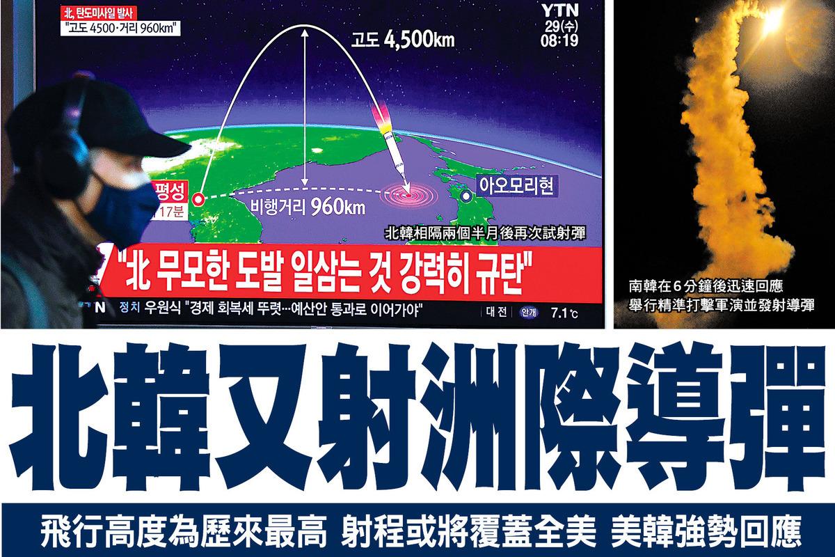 (左)北韓相隔兩個半月後再次試射彈道導彈,宣稱射程可覆蓋美國本土。(AFP) (右)南韓在6分鐘後迅速回應,舉行精準打擊軍演並發射導彈,模擬摧毀北韓導彈發射基地。(南韓國防部圖片)