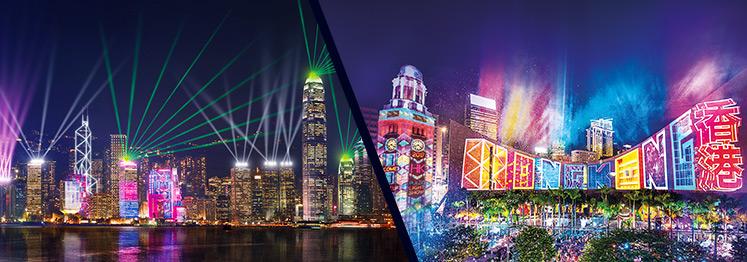 2017年12月1至28日期間,除了「幻彩詠香江」外,還會有「閃躍維港」光影匯演。(旅發局網站)