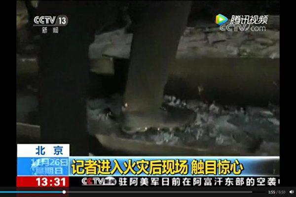 11月26日,火災事故現場曝光。陸媒說,「所見之處觸目驚心」。(視像擷圖)