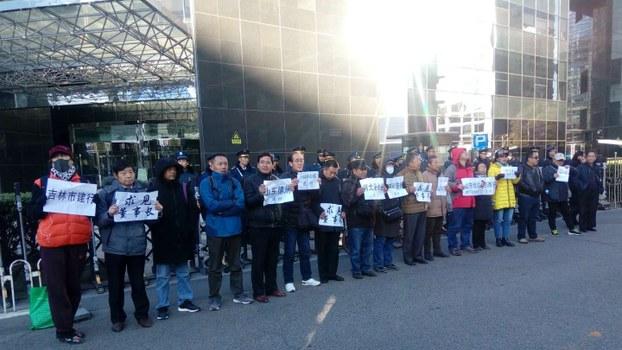 被買斷工齡的銀行職工,在建行總行門前表達訴求。(自由亞洲電台)