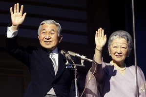 日皇明仁定於2019年4月30日退位