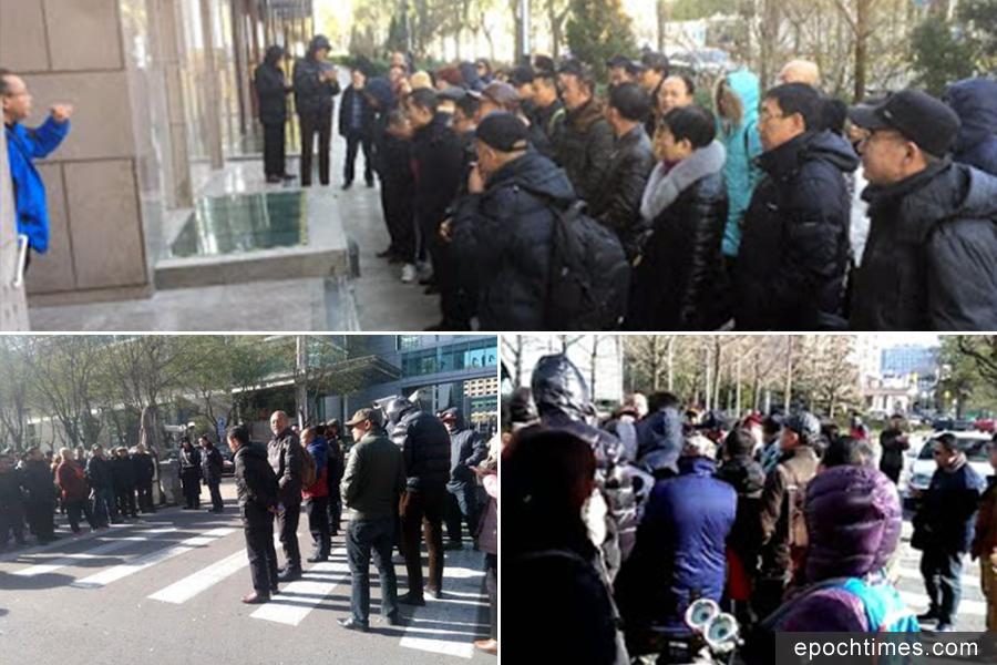 上:2017年11月28日工行股東大會,來自全國各地的四大國有銀行斷友約200人,在工行總行門口舉牌抗議,希望能夠討回他們的合法利益。左下及右下:大陸四大銀行約200斷友在北京總部維權。(志願者提供)