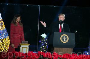 特朗普首次點亮國家聖誕樹 強調聖誕精神