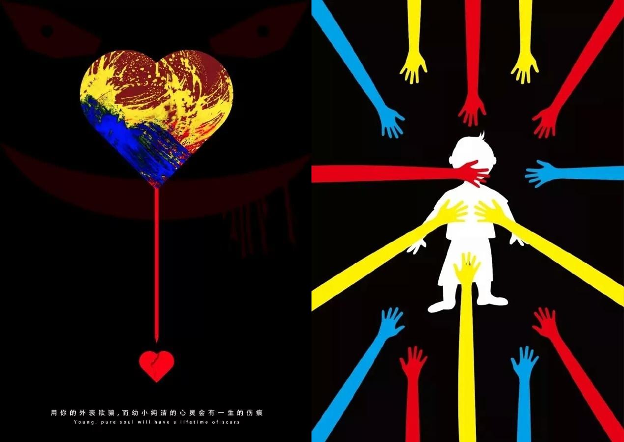北京紅黃藍事件後,近百位海報設計師設計上百張海報,替中國的弱勢兒童發聲,但遭到中共當局的刪帖。(合成圖)