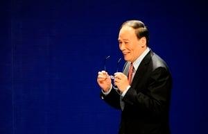 王岐山不在退休高層名單 任副主席或成定局?