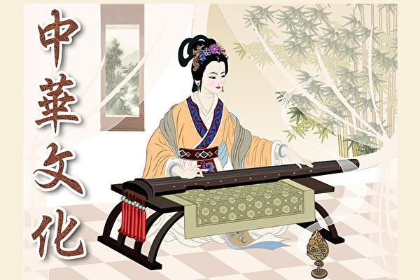 中國文化,博大精深。(大紀元)