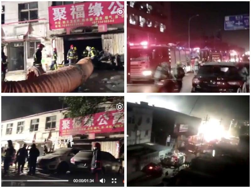 圖為北京大興西紅門鎮新建村二層樓的聚福緣公寓發生特大火災,官方稱19死,8人受傷。(大紀元合成圖)