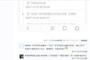 北京驅逐行動致快遞業近乎停滯 殃及廣東