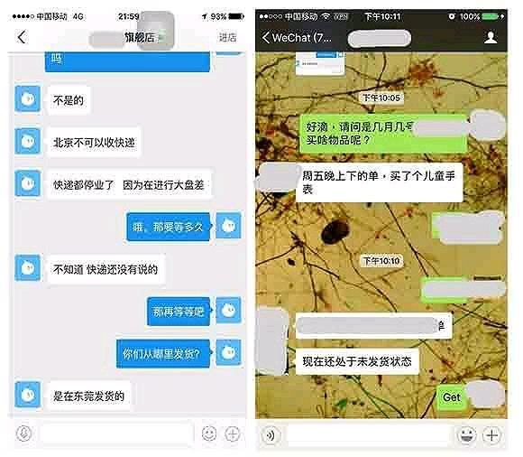 北京因大清查,不少快遞小哥無住處,又有不少快遞網點被整改,使得快遞物品抵達客戶手中的時間延遲。(網絡擷圖、合成圖片)