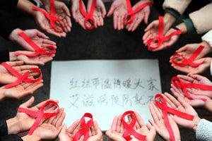 深圳愛滋病感染低齡化嚴重 最小患者不足13歲