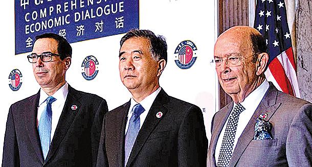 今年7月在華盛頓舉行中美首輪經濟對話。左起:美國財政部長馬鈕金(Steven Mnuchin)、中共副總理汪洋、美國商務部長羅斯。(AFP/GettyImages)