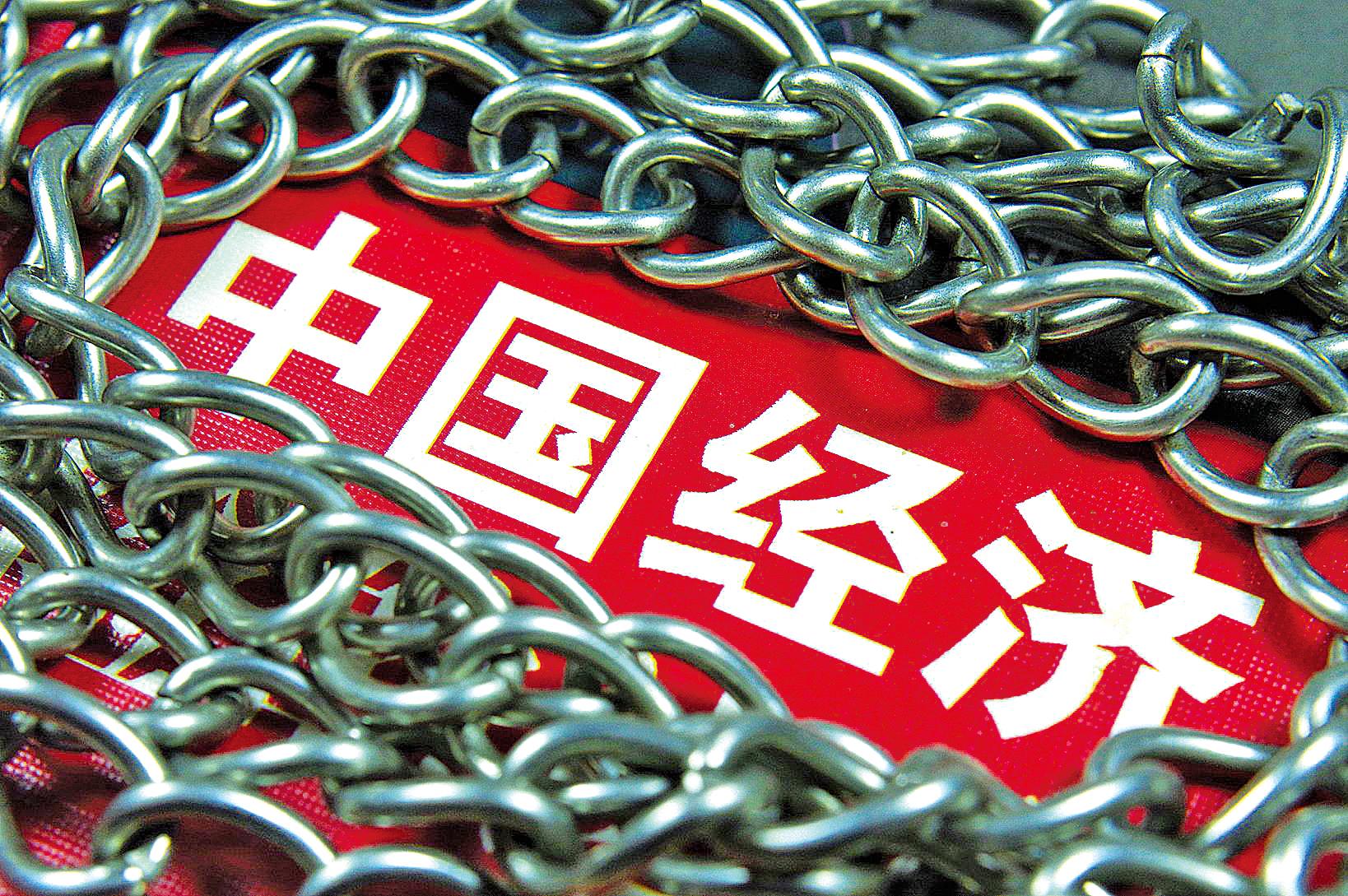 在國際社會看來,中國的所謂「市場經濟」實際是一種受到政府公權力強力鉗制的偽市場經濟。(大紀元資料室)