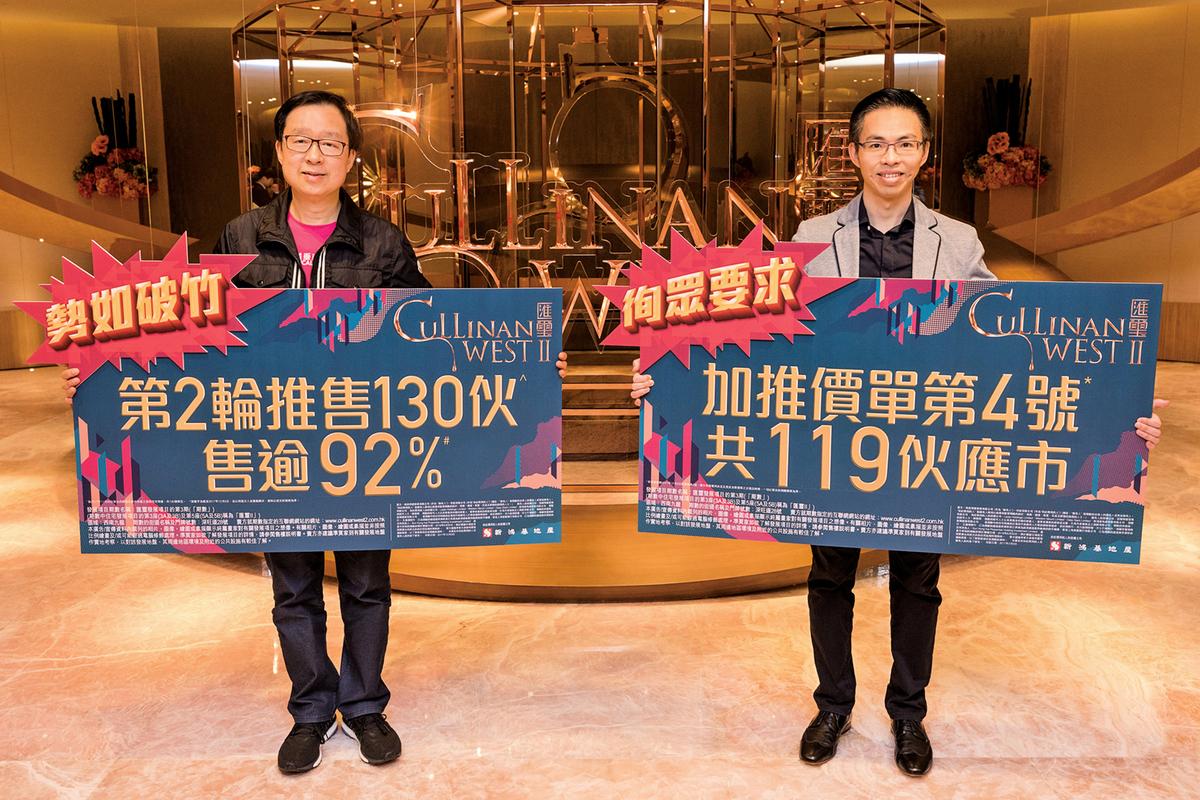 新地代理總經理陳漢麟表示,新推售的119伙,戶型涵蓋開放式至四房,暫時未有計劃安排向隅客優先選擇,最快下周末推售。(新地提供)
