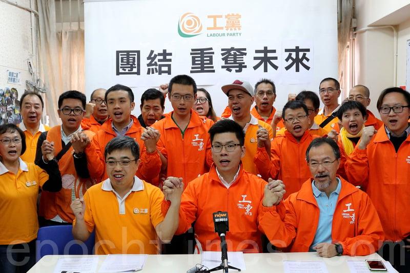 工黨昨日宣佈由主席郭永健出戰新界東民主派初選。(李逸/大紀元)