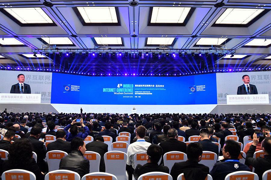 中共辦「世界互聯網大會」遭網民譏諷惡評