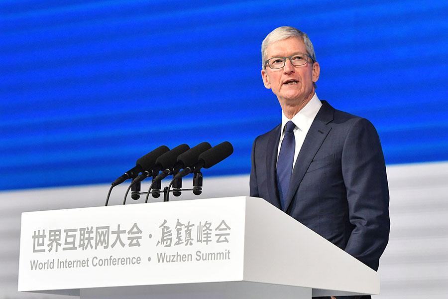 蘋果行政總裁庫克在烏鎮互聯網大會上呼籲讓技術融入人性。(AFP/Getty Images)