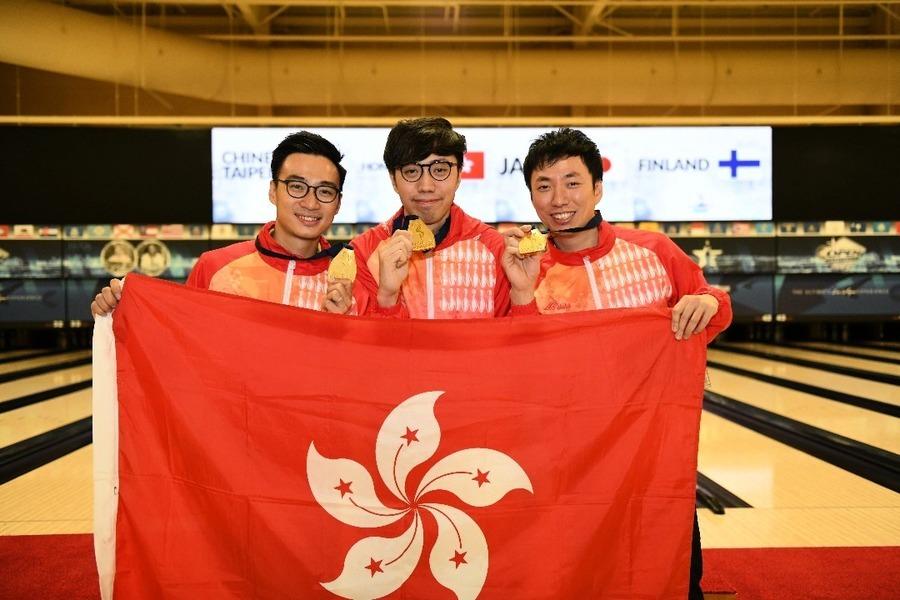 港隊奪首面世界保齡球錦標賽金牌
