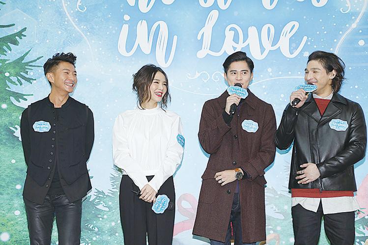 (左至右)周國賢、方皓玟及Shine組合徐天佑與黃又南出席啟田商場舉行的「Christmas In Love音樂會」活動。(RSVP公司提供)