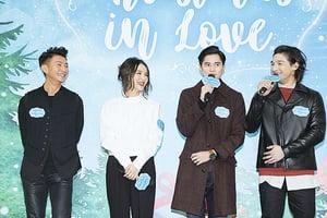 Shine周國賢方皓玟商場活動展歌喉 與眾迎接溫馨聖誕節