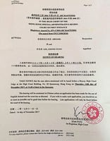 台胞赴港上訴被拒入境 法輪功斥港府無視法治