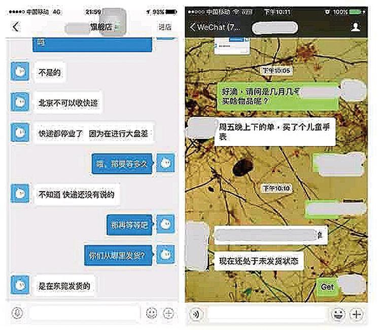 北京因大清查,不少快遞小哥無住處,又有不少快遞網點被整改,使得快遞物品抵達客戶手中的時間延遲。