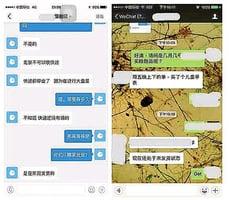 北京驅逐行動致快遞業停滯