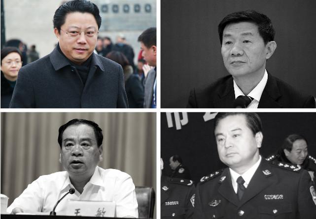官二代趙晉再曝醜聞 與多隻大老虎有交集