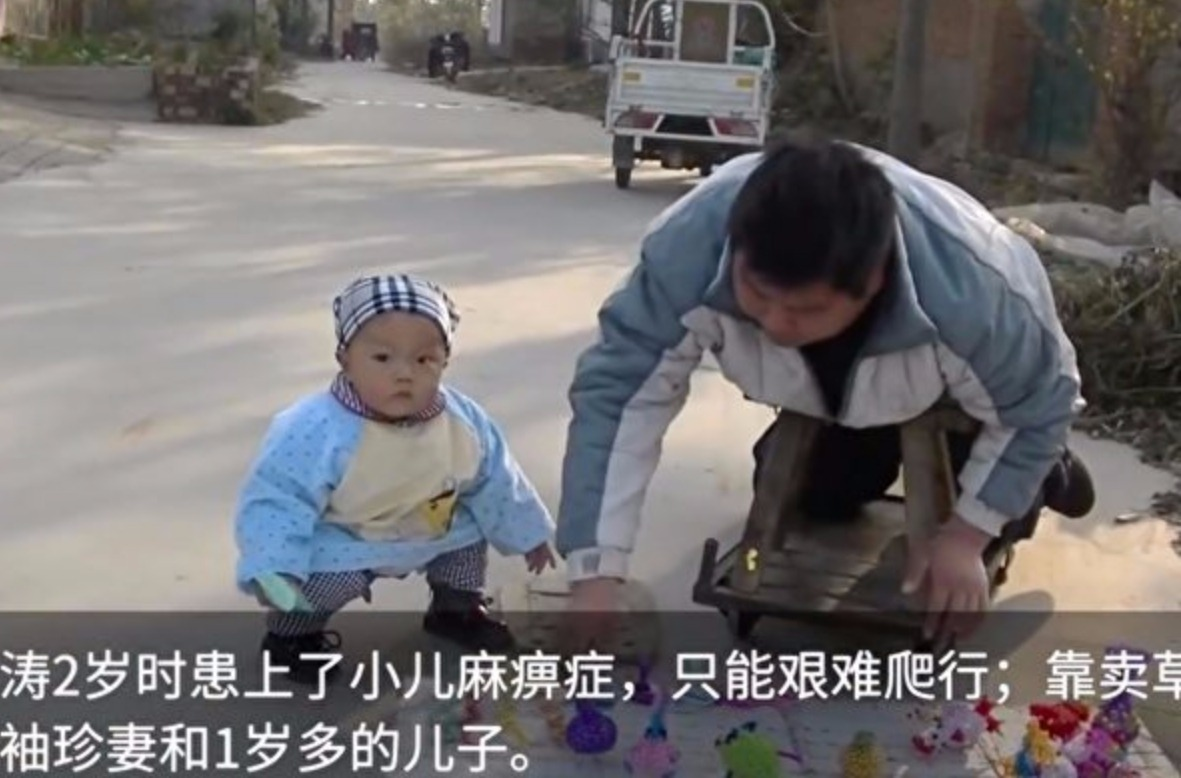 鄭州的瀋志濤依靠賣草編養著袖珍妻和1歲多的兒子。(視像擷圖)